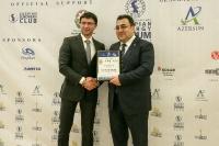 14th Caspian Energy Award ceremony and 2nd Caspian Business Award 2017_117