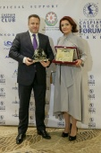 14th Caspian Energy Award ceremony and 2nd Caspian Business Award 2017_128
