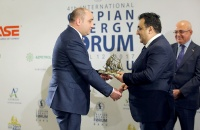 14th Caspian Energy Award ceremony and 2nd Caspian Business Award 2017_7