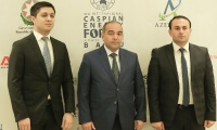 14th Caspian Energy Award ceremony and 2nd Caspian Business Award 2017_7