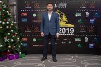 Award 2019_14