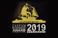 "New Year Party and a presentation ceremony of the international ""Caspian Business Award 2019"