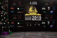 Award 2019_4