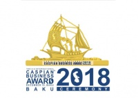 Caspian Business Award-2018 prize awarding takes place - 19.12.2018