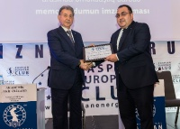 Caspian European Club holds business forum with Azerbaijan National Academy of Sciences  01 - 11 - 2018