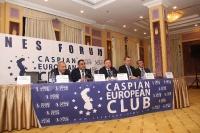 CEIBC EVENT WITH VLADIMIR YAKUSHEV 02.11.2016_100