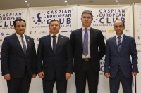 CEIBC EVENT WITH VLADIMIR YAKUSHEV 02.11.2016_129