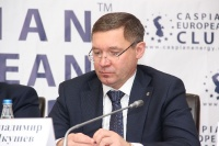 CEIBC EVENT WITH VLADIMIR YAKUSHEV 02.11.2016_44