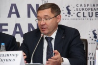 CEIBC EVENT WITH VLADIMIR YAKUSHEV 02.11.2016_57