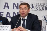 CEIBC EVENT WITH VLADIMIR YAKUSHEV 02.11.2016_58