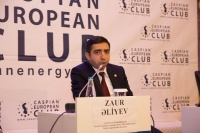 CEIBC EVENT WITH ZAUR ALIYEV 14.06.2017_24