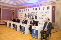 CEIBC EVENT WITH ZAUR ALIYEV 14.06.2017_39