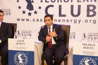 CEIBC EVENT WITH ZAUR ALIYEV 14.06.2017_43