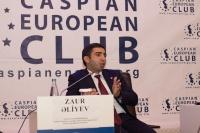 CEIBC EVENT WITH ZAUR ALIYEV 14.06.2017_81