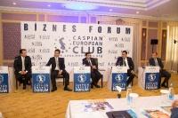 CEIBC EVENT WITH ZAUR ALIYEV 14.06.2017_86