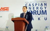 4-th Caspian Energy Forum - Baku 2017_23