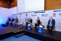 5th International Caspian Energy Forum Tbilisi-2018     08.05.2018_519