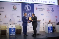 7th International Caspian Energy Forum BAKU_140