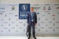 7th International Caspian Energy Forum BAKU_33