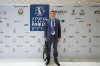 7th International Caspian Energy Forum BAKU_34