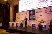 7th International Caspian Energy Forum BAKU_570