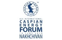 Caspian Energy Forum Nakhchivan 2018_1